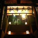 川原畑諏訪神社