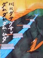 パネル制作は、環境絵本『エコノザウルス』作者の本田亮さん