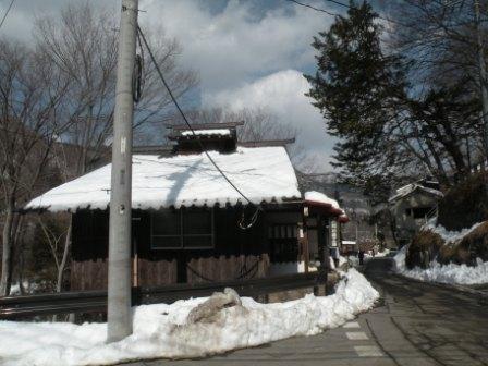 王湯と丸木屋2縮小