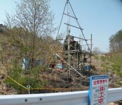 大栃沢での地質調査shukuトリミング