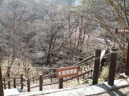 吾妻渓谷 左岸側(長野原町 川原畑)の滝見橋入り口
