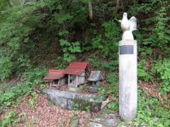 コンクールの記念碑 (2)shuku