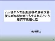 (スライド1)