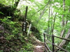 川原湯地区の最上流にある不動の滝は三段の滝。八ッ場ダムができると、滝の一部が沈んでしまう。