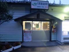 夕暮れ時の川原湯温泉駅shuku