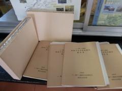 文化財と自然の本shuku