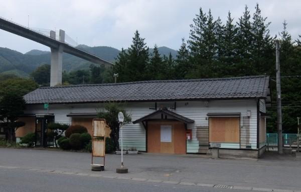 川原湯温泉駅 (3)shuku