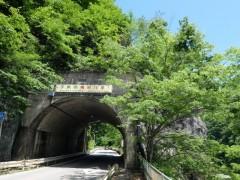 久森隧道shuku