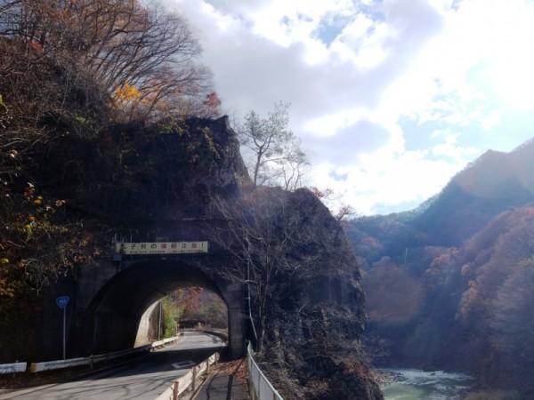 久森隧道上流から (2)shuku