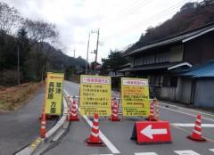 通行止め手前の標識shuku