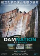 dam_nation_flyer