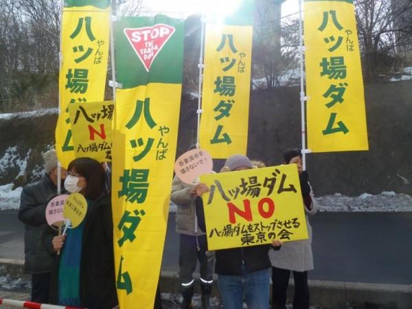 東京の会2