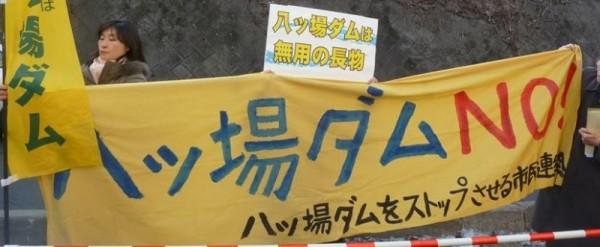 市民連絡会の旗