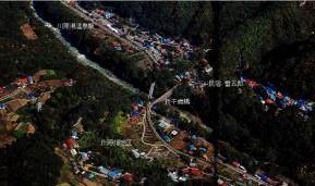 ダムの工事が始まる前の川原湯と川原畑(水没予定地)