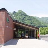 川原湯温泉新駅.jpgs
