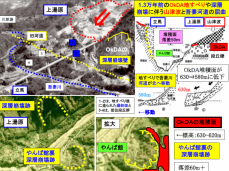 公述の際に映写されたスライド 1.3万年前のOkDA地べりや深層崩壊に伴う山津波と吾妻河道の屈曲