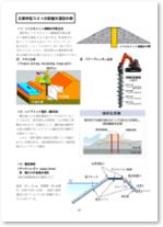 pdf-12