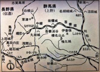 真田領地図