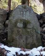 川原湯神社内の道祖神(元文4)
