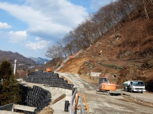 町道建設準備