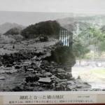 藤原ダムに沈められた集落の写真