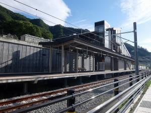 川原湯温泉新駅